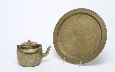 Chinese & Islamic Incised Gilt Brass Teapot & Tray