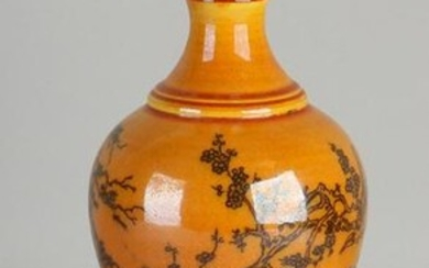 Chinese porcelain vase with brown glaze, text and black