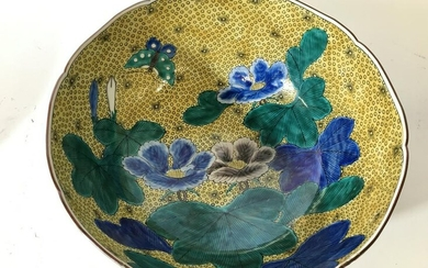 GREEN KUTANI Large Porcelain Bowl