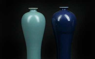 Pair of Chinese Blue Glaze Porcelain Vases