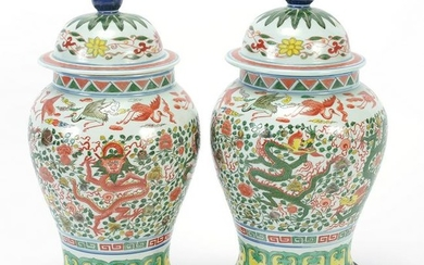 Pair of Chinese Famille Verte Porcelain Jars with