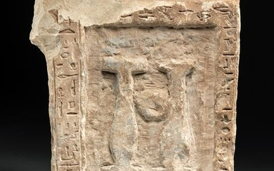 Translated Egyptian Limestone Offering Table for Pa-Wab