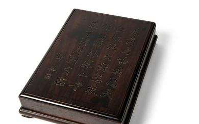 Y SUANZHIMU RECTANGULAR BOX WITH COVER QING DYNASTY