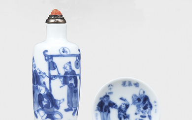A BLUE AND WHITE PORCELAIN 'STREET VENDOR' SNUFF BOTTLE, DAOGUANG FOUR-CHARACTER MARK IN UNDERGLAZE BLUE AND OF THE PERIOD (1821-1850)