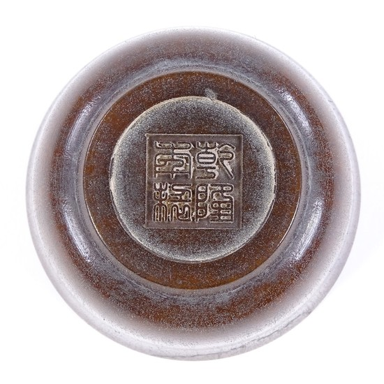 WITHDRAWN A Chinese buffalo horn cup with seal mark under fo...