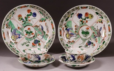 """A Pair of Chinese """"Famille Verte"""" Porcelain Saucer Shaped..."""