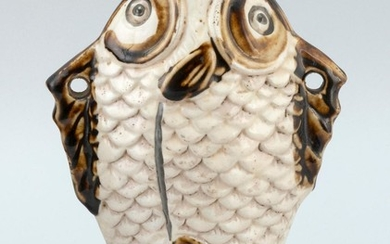 """CHINESE CIZHOU POTTERY VASE In double fish form, with raised scales and brown details. Height 8.3""""."""