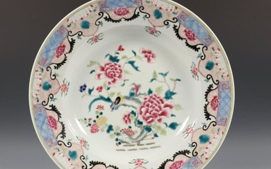 China, famille rose dish, 20th century, with decor...