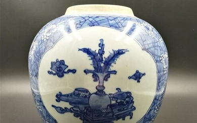 Chinese Blue And White Jar With Cover And Base