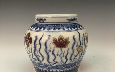 Chinese Blue-White 'Lotus' Copper Red Jar and Cover