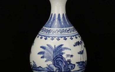 Chinese Blue and White Yuhuchunping Porcelain Vase