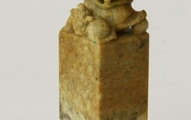 Chinese Carved Stone Wax Seal