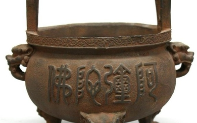 Chinese Cast Iron Tripod Ding / Vessel