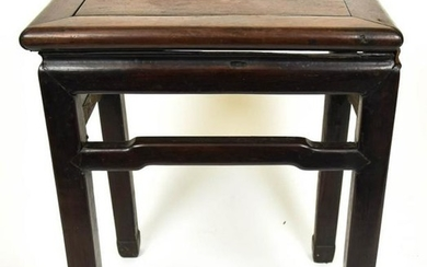 Chinese Hand Carved Hardwood End Table