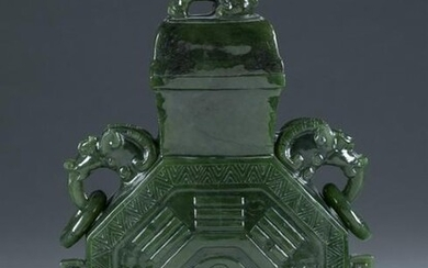 Chinese carved serpentine covered vase.