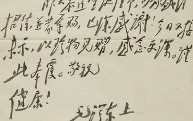 MAO ZEDONG | Calligraphic autograph letter signed, to Major W.A. Dexheimer. thanking him for his hospitality and Christmas gifts