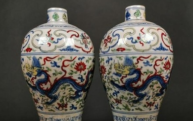 PAIR OF CHINESE WUCAI MEIPING VASES