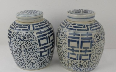 Pr. Blue and White Ginger Jars with Lids