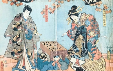 "KUNISADA. Nobleman and Princess playing ""go"" game."
