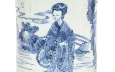 A Blue and White Figures Brushpot