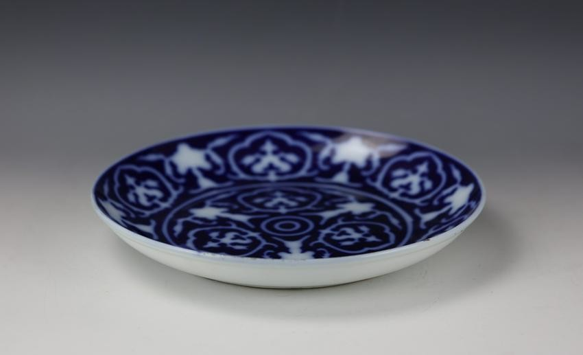 A Chinese Blue and White Patterned Porcelain Plate