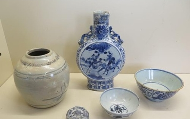 A Chinese Wanli period blue and white bowl together with a K...