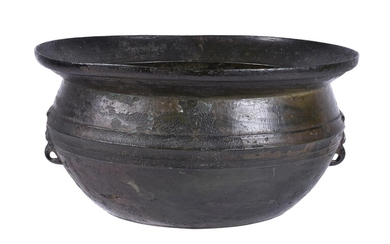 A Chinese inscribed bronze basin
