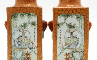A Pair of Chinese Square Vases