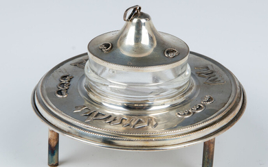 A STERLING SILVER HONEY DISH. Israel, c. 1990. On...