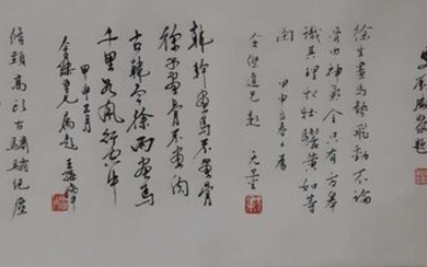 A large scroll calligraphy and painting - Rice paper - 《徐悲鸿-五骏图》Attribution to Xu Beihong - China - Second half 20th century