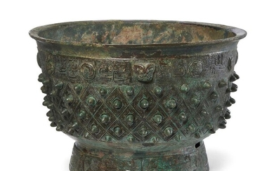A rare Chinese archaic bronze ritual food vessel, Yu, late...