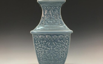 Chinese Azure Glazed Vase, Qianlong Mark