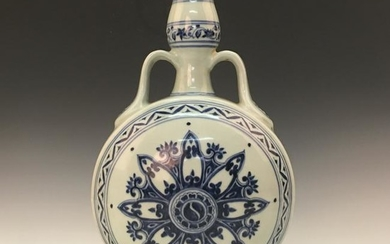 Chinese Blue-White Moon Flask Vase, Yongle Mark