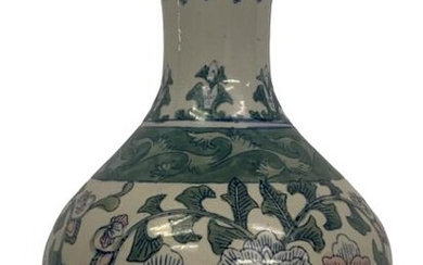 """FLORAL AND FILLEGRE CHINESE CERAMIC VASE 9"""""""