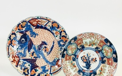 Five Mostly Imari Porcelain Items, (repairs), ht. to 18 1/4 in.
