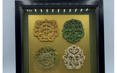 Four Chinese Carved Hardstone Amulets (Late 19th to Early 20...
