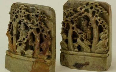 Pair Chinese Carved Soapstone Bonsai Bookends