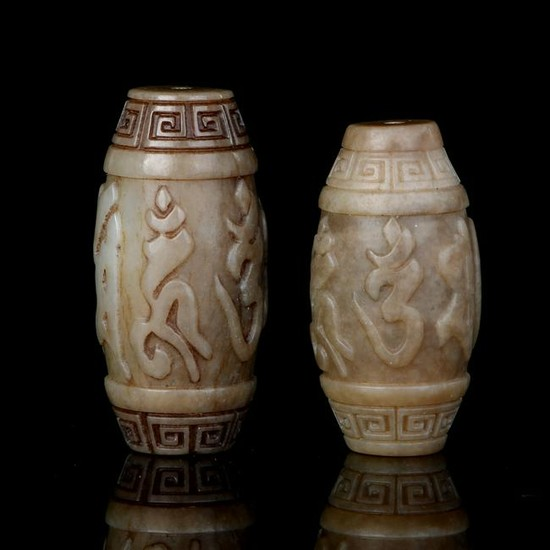 Pair of Chinese Hetian Jade Buddha Pendants