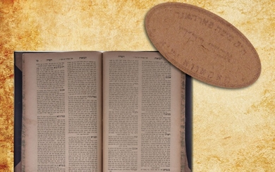 Sefer Shut 'Tvuot HaSadeh' part 4. Copy of the holy renowned 'Ohel Moshe' of Makova and his son the holy gaon Rabbi Mordechai Vorhand, Av Beis Din of Nitra.