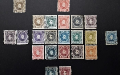 Spain 1901/1905 - Alfonso XIII, Cadet type. Various hues in some values - Edifil 241/255