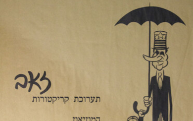 Zeev Yaacov Farkash (1923-2002) -Caricature Exhibition Poster, Signed, 1974.