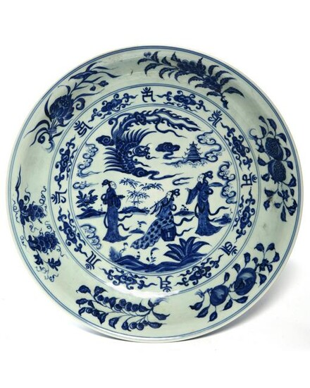 A CHINESE BLUE AND WHITE LADIES DISH