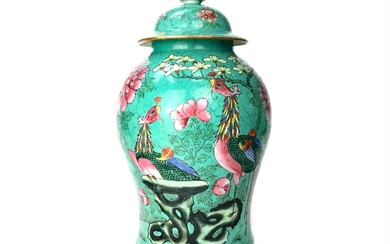 A LARGE LATE 19TH CENTURY CHINESE LIDDED
