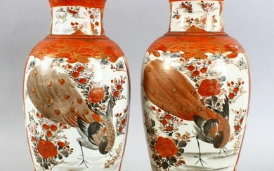 A PAIR OF JAPANESE MEIJI PERIOD KUTANI PORCELAIN VASES