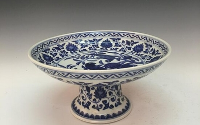 Chinese Blue-White Standing Dish, Xuande Mark