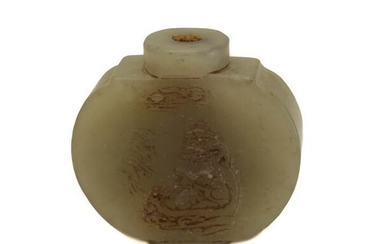 Chinese Green Stone Archaic Style Snuff Bottle, Chinese