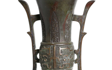 Chinese, Qing dyn., gold inlaid, bronze vessel early 19 cent.