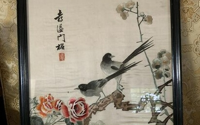 Chinese Yangzhou Embroidery Bird Flower with Frame