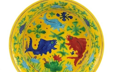 Chinese yellow ground porcelain bowl hand painted with fish ...