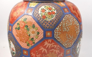 Highly decorative Oriental ginger jar with lid, converted fo...